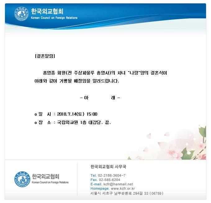 3930c76433436014f21e39e64daaaa1e_1530678721_7031.jpg