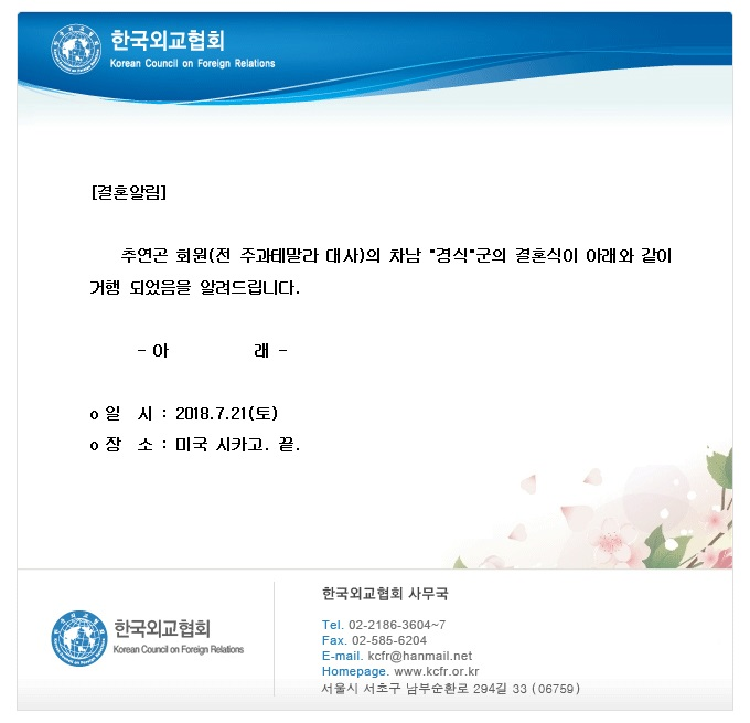 e4fb9980b755a24f4fcf2b0adde958ed_1532657735_4051.jpg
